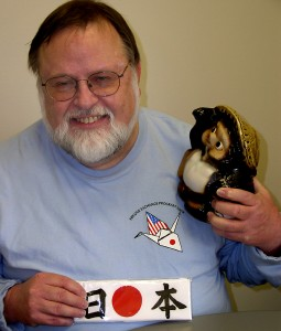 Larry Dishman, who coordinates the Hikone exchange program for middle school students in Ann Arbor.